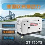 风冷15KW静音柴油发电机