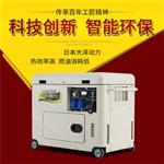 8kw柴油發電機低排放,柴油發電機功率