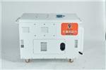 15kw静音柴油发电机组,柴油发电机厂家