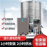 空气能热水器安装的位置有什么讲究宁波空气能热水器