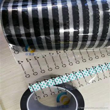 防静电网格胶带 ESD胶带 表面黑色网格防静电胶带