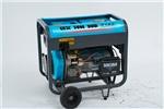可帶空調7KW汽油發電機