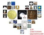 供应磷霉素氨丁三醇原料价格行情,生产工艺