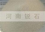 RS廠家直供磨料磨具專用一級棕剛玉粒度砂F砂P砂
