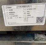 5毫米冷軋鋼板太鋼5mm冷板一張起賣
