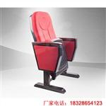 新闻:贵州礼堂椅批发供应商