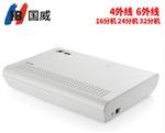 国威GW400集团电话交换机