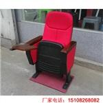 遂宁市礼堂椅供货商:遂宁礼堂椅影院椅生产厂家新闻
