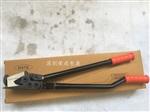 正中H400鋼帶剪刀重型規格批發