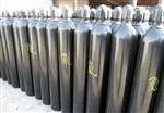 供應高純氮氣10升40升食品級氮氣食物長久儲存運輸