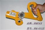 KBQ-0312X小號圓盤拉刀 針對0.6mm