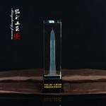 深圳特色水晶内雕礼品 平安大厦模型纪念品定做