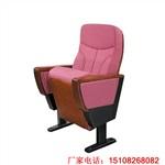 批發西藏劇院禮堂椅家具-西藏大學標配禮堂椅廠家價格