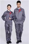大庆工作服棉服定做大庆团体服装定做大庆宣传服定做