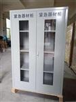 蘇州生產銷售應急器材柜消防器材柜氬氣氣瓶柜廠價
