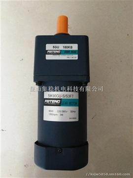 5IK90GU-CF 5IK90GU-S3F电机