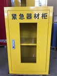 合肥应急器材柜定制紧急器材柜大小全厂热销合肥市