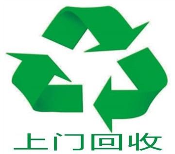 龙岗废数控刀具钨钢回收公司,深圳布吉废钨钢刀粒回收