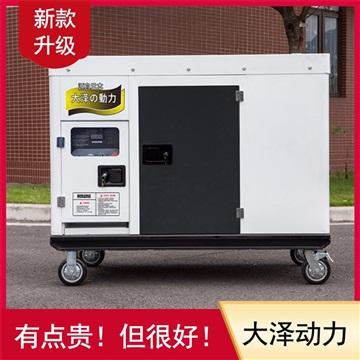 加油站用35KW靜音柴油發電機