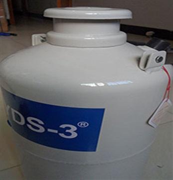 食物冷藏運輸用高純液氮10升液氦罐鋼瓶長期充換氣