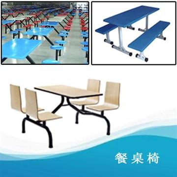 員工食堂加固型不銹鋼餐桌椅工地餐桌凳