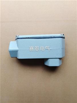 吉林YHX-W-G1左右防爆弯通穿线盒厂家地址