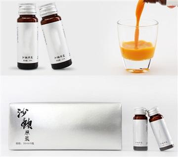 50ml胶原蛋白酵素饮料代加工oem工厂