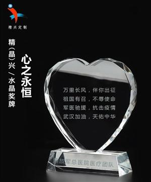 全民抗疫 暖心活动纪念品 奖品定制 广州精兴定制