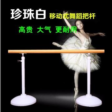 专业舞蹈把杆名称、描述、规格、说明、颜色、包装