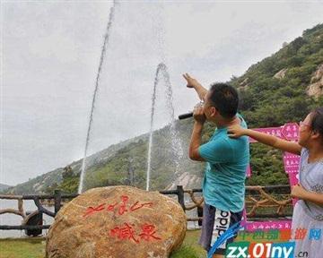 喊泉 呐喊喷泉  呐喊音乐喷泉  武汉音乐喷泉