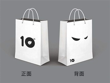 重庆企业手提袋定做,销售广告纸袋定制生产