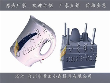 台州模具公司塑胶烧水壶模具加热壶壳模具批发