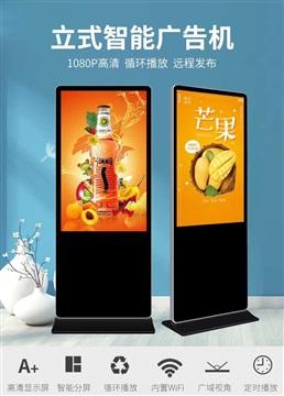 液晶显示、拼接大屏、广告机、触摸一体机、户外广告机