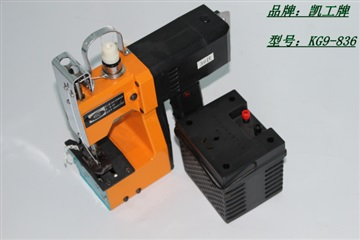 變壓器36V手提安全縫包機