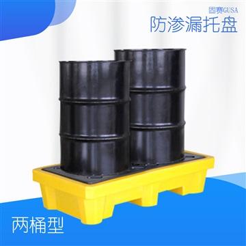 苏州防渗漏托盘用于工厂库存防止化学品及油渗漏