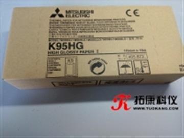 MITSUBISHI K95HG 三菱熱敏紙