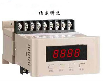 電動機保護器YSD01-A12D