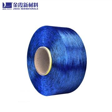 金霞化纤多彩、三彩、五彩花式纱线涤纶丝纤维