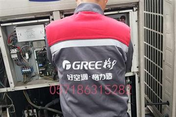 格力空调服务热线-格力空调维修故障代码总汇