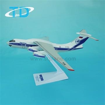 IL-76 23.3cm 塑料飛機模型