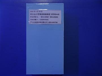 铝合金建筑型材用RTF节能绝热涂料