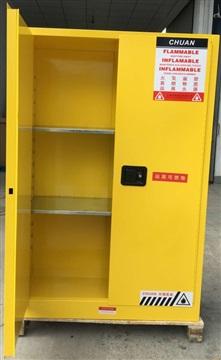 上海化学品防爆柜2020年大降价-全系列-全型号