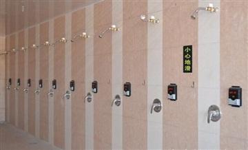 IC卡淋浴器,IC卡水控系统,水控刷卡机