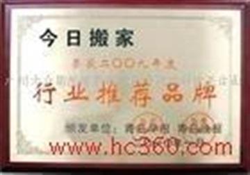 广州人人搬家空调移机空调拆机空调