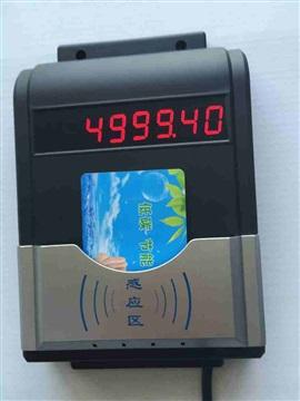 IC卡水控系统,水控刷卡机,澡堂刷卡系统
