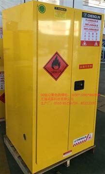 无锡防火安全柜研发生产制造厂-成霖科技厂接钣金加工