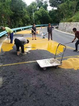北碚公路划线队防滑坡道路面施工公司长寿南川彩色马路