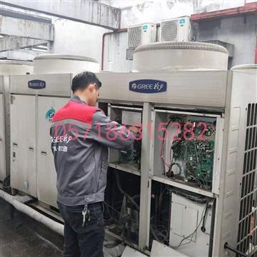 杭州格力中央空调售后维修中心