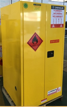 无锡防火安全柜|防爆柜研发生产厂-成霖10年老品牌