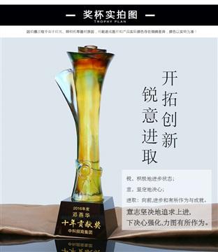广州奖杯公司,广州奖牌公司,广州奖杯制作